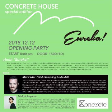 Concrete house special edition!