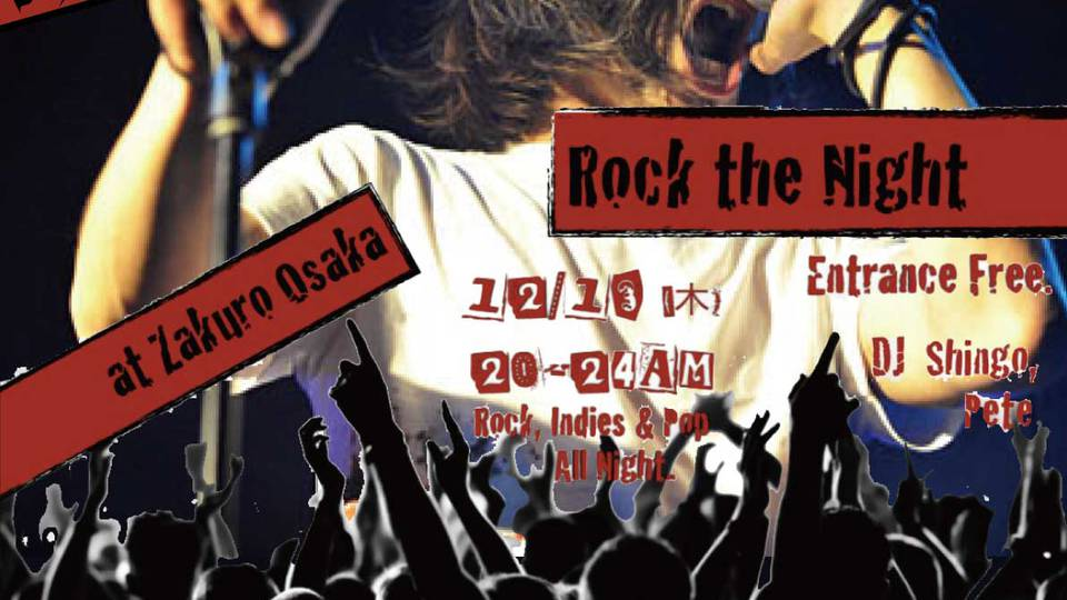 ROCK the NIGHT feat. JUMPEI AOKI Birthday Bash!