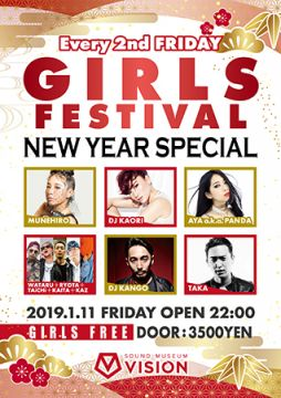 GIRLS FESTIVAL NEW YEAR SPECIAL