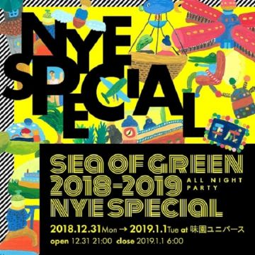 sea of green'18-'19 NYE Special