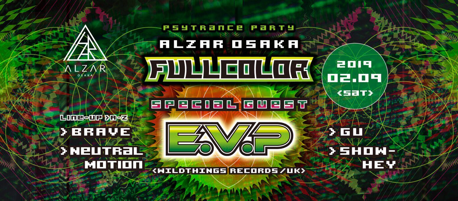 FullColor Psychedelic Trance Party