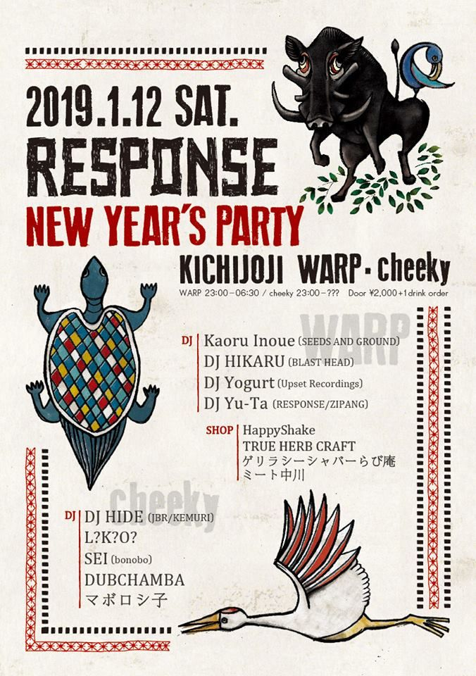 RESPONSE New Year's PARTY
