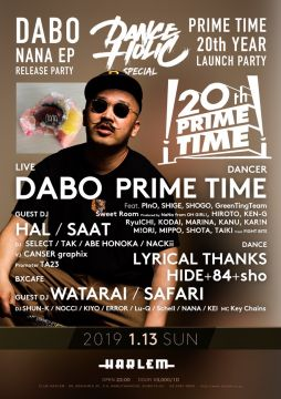 DANCE HOLIC SP -DABO NANA EP RELEASE PARTY & PRIME TIME 20th YEAR  LAUNCH PARTY-