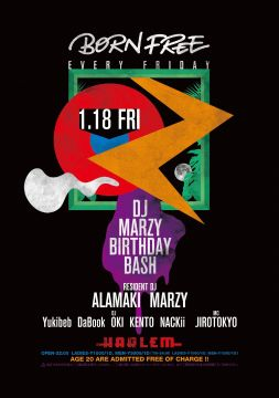 BORN FREE DJ MARZY BIRTHDAY BASH