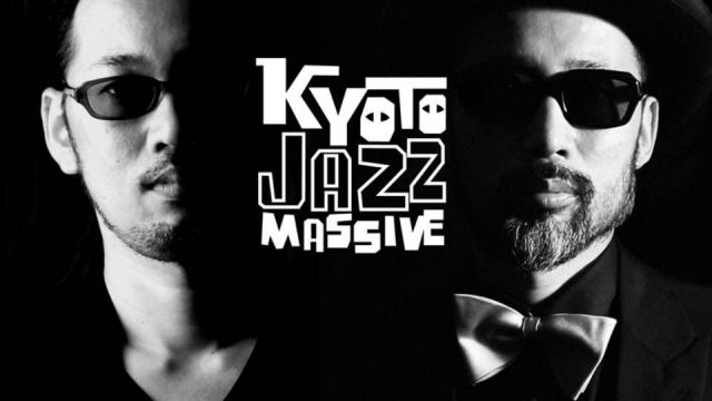 Kyoto Jazz Massive New Year's Party
