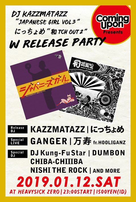 DJ KAZZMATAZZ「JAPANESE GIRL vol.3」& にっちょめ「和TCH OUT!vol.2」 W Release Party