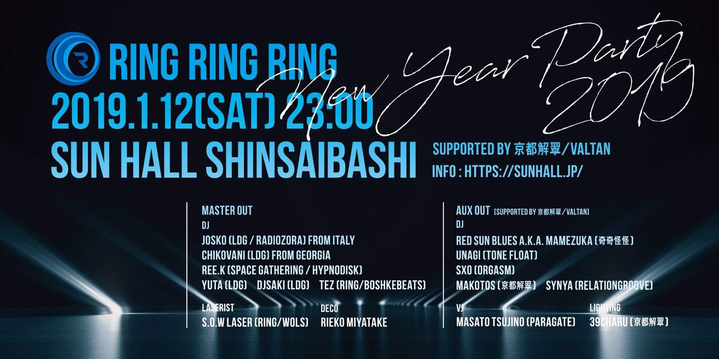 Ring Ring Ring -New Year Party 2019-