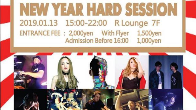 NEW YEAR HARD SESSION