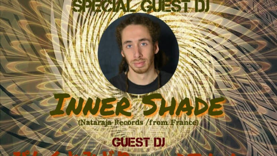 c469ebdeb472 2019-01-05 – 曼陀羅 -MaNDaLa- 1st ANNIVERSARY PARTY SPECIAL GUEST DJ : Inner  Shade (Nataraja Records/from France) @ R LOUNGE | Startup Times