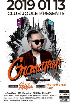 CLUB JOULE PRESENTS Grandtheft
