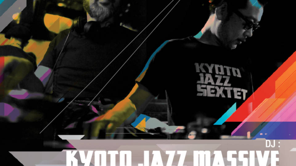 Kyoto Jazz Massive presents ESPECIAL RECORDS SESSION