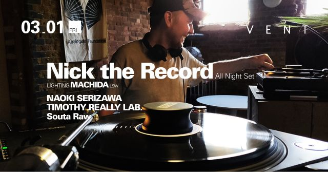 Nick the Record - All Night Set -