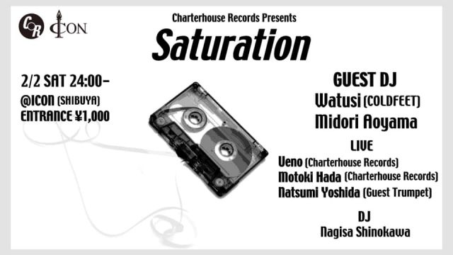 Saturation at ICON Lounge