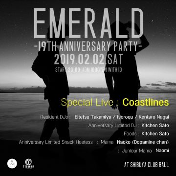 Emerald -19th Anniversary-