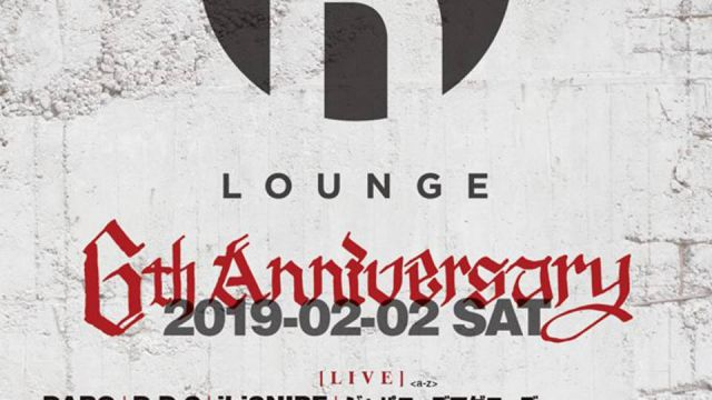 R LOUNGE 6TH ANNIVERSARY DAY 1 (6F&7F)