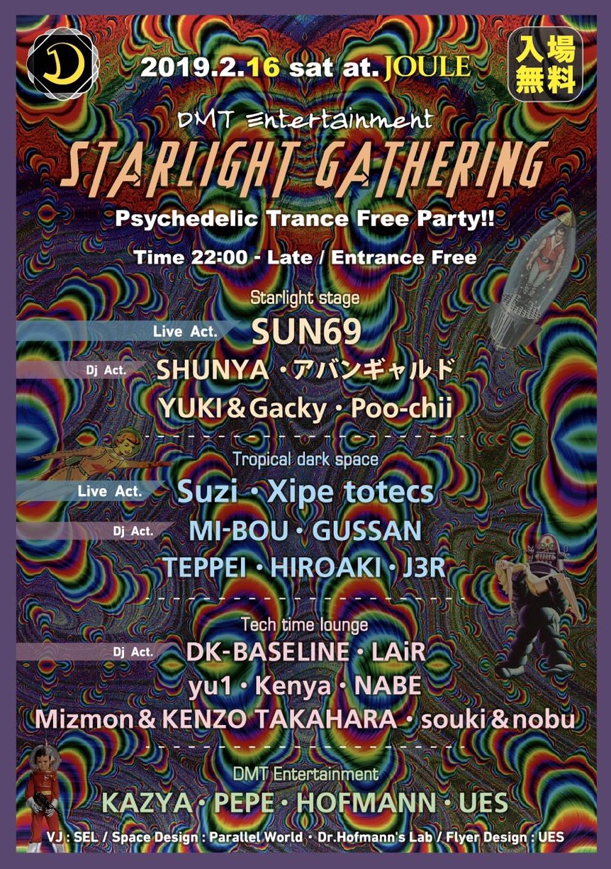 Psychedelic Trance Free Party / Starlight Gathering