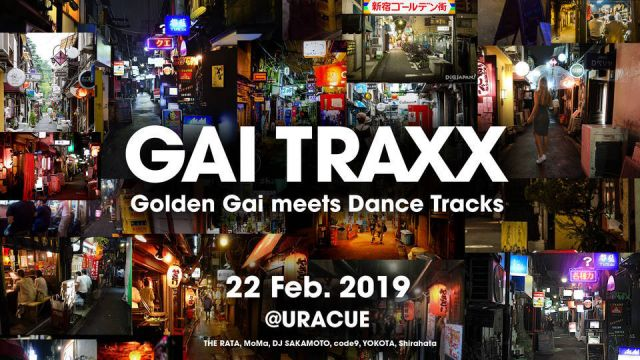 GAI TRAXX - Golden-Gai meets Dance Tracks