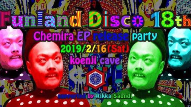 Funland Disco 18th Chemira EP release party