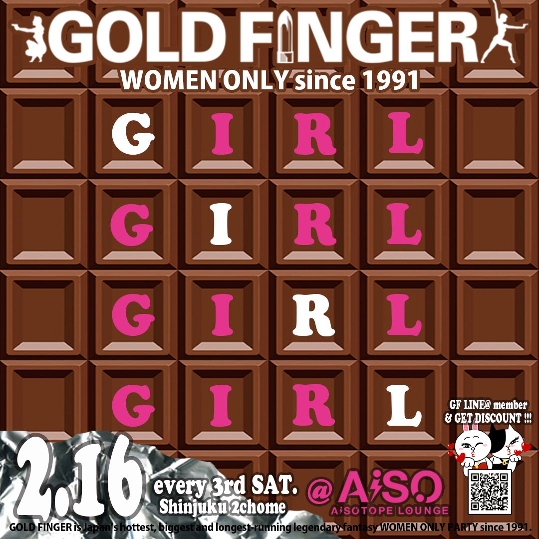 【Women only】GOLD FINGER【since1991】