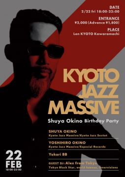 KYOTO JAZZ MASSIVE -Shuya Okino Birthday Party-