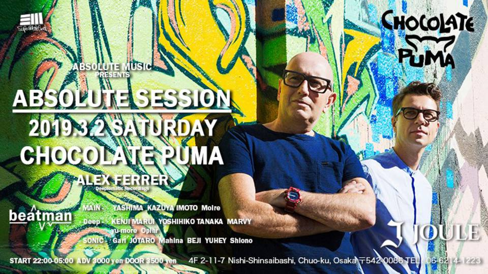 - Absolute Music Presents - ABSOLUTE SESSION with CHOCOLATE PUMA
