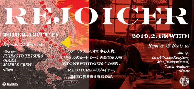 Rejoicer JAPAN TOUR -day2:Rejoicer & Beats set-