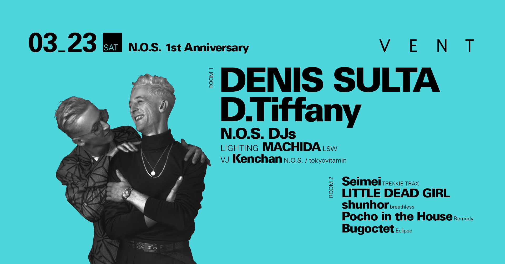 Denis Sulta at N.O.S. 1st Anniversary