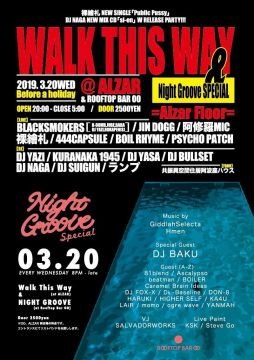 3.20(WED)Walk This Way & Night Groove SP