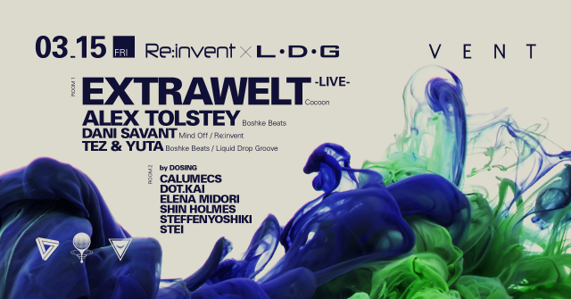 Extrawelt -live- at Re:invent × LDG