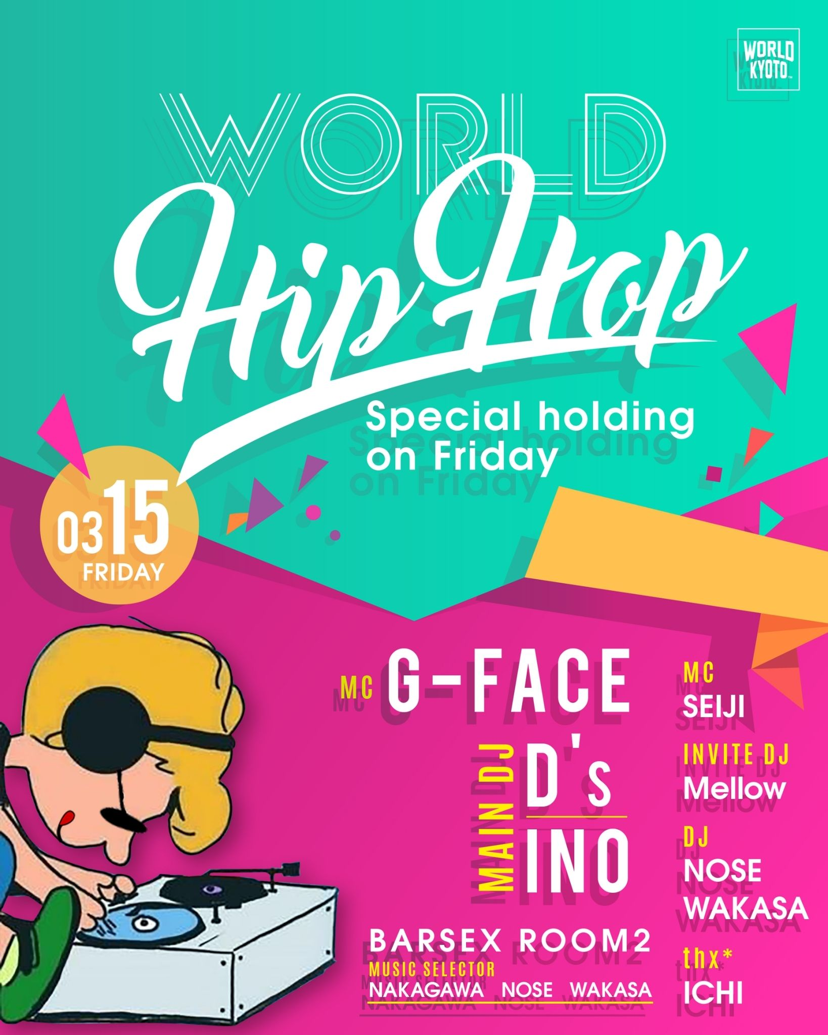 WORLD HIP HOP ーSpecial holding on Fridayー