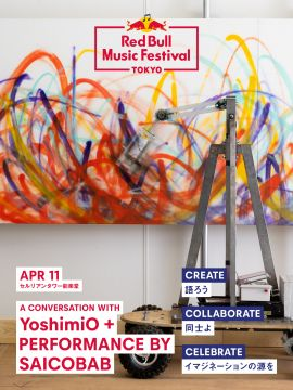 RED BULL MUSIC FESTIVAL - A CONVERSATION WITH YOSHIMIO + PERFORMANCE BY SAICOBAB -
