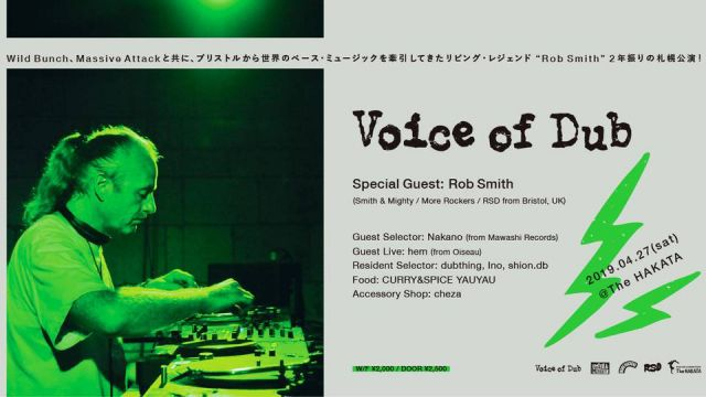 Voice of Dub feat. Rob Smith
