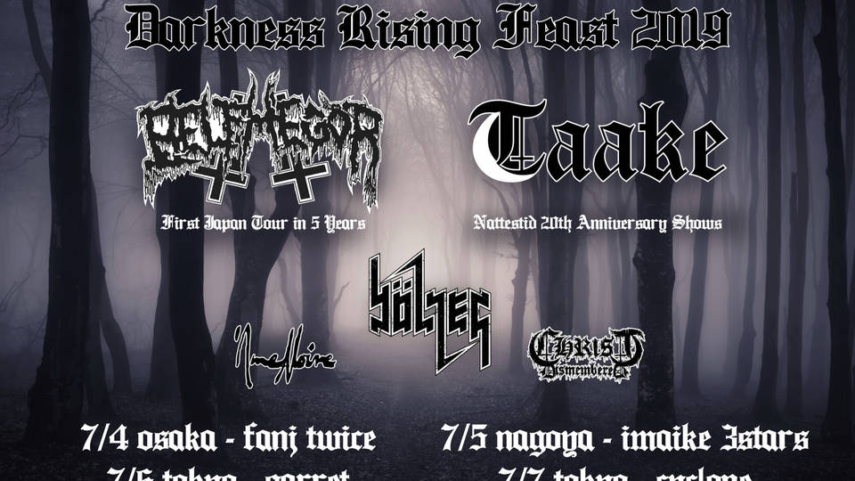 DARKNESS RISING FEAST 2019