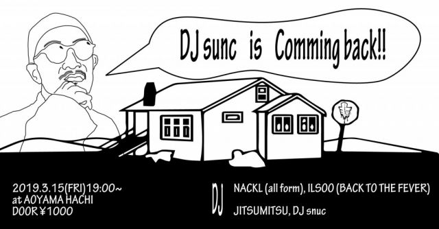 DJ snuc is coming back!!