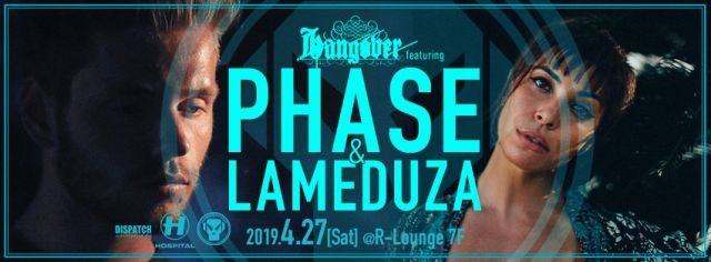 HANGOVER featuring PHASE (7F)