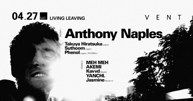 Anthony Naples at LIVING LEAVING