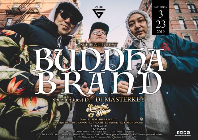 """Saturday Hour DX vol.69"" Special Guest Live: BUDDHA BRAND, DJ MASTERKEY"