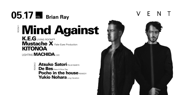 Mind Against at Brian Ray