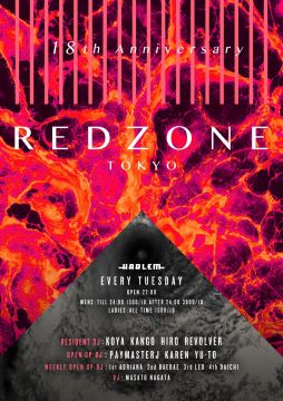 RED ZONE -DJ REVOLVER BIRTHDAY BASH-