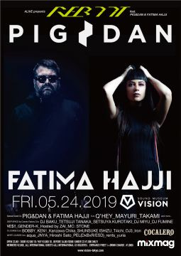 ALIVE presents REBOOT feat. PIG & DAN, FATIMA HAJJI Supported by Cocalero