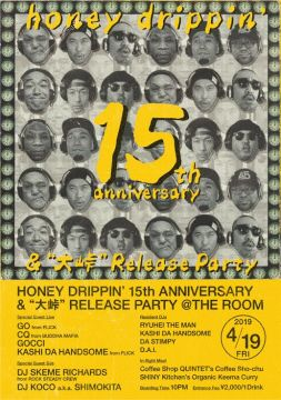 HONEY DRIPPIN' 15th ANNIVERSARY