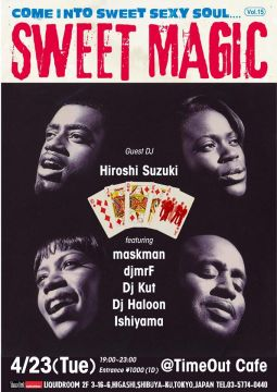 Sweet Magic Vol.15