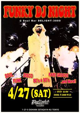 FUNKY DJ NIGHT 4.27 (Sat)