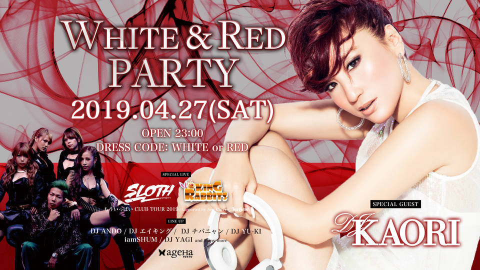 WHITE & RED PARTY -EDEN- Supported by Jose Cuervo