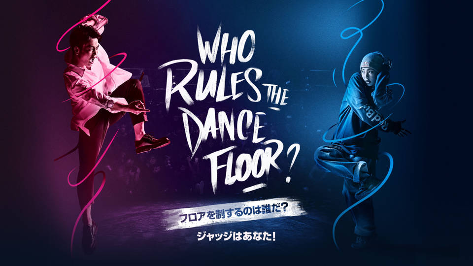 Red Bull Dance Your Style Japan Final 2019