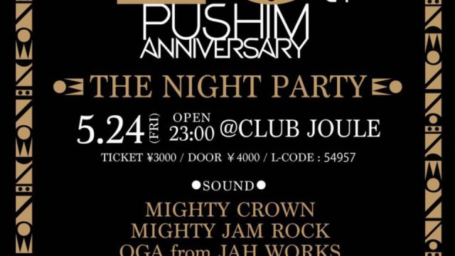 "PUSHIM 20th ANNIVERSARY"" THE NIGHT PARTY "" POWERED BY ESP TRICKSTAR & OTO GIRLS"