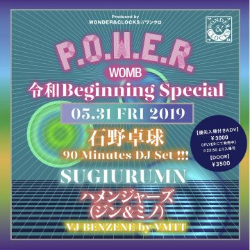 P.O.W.E.R. -令和 SPECIAL NIGHT- Produced by WONDER&CLOCKS//ワンクロ