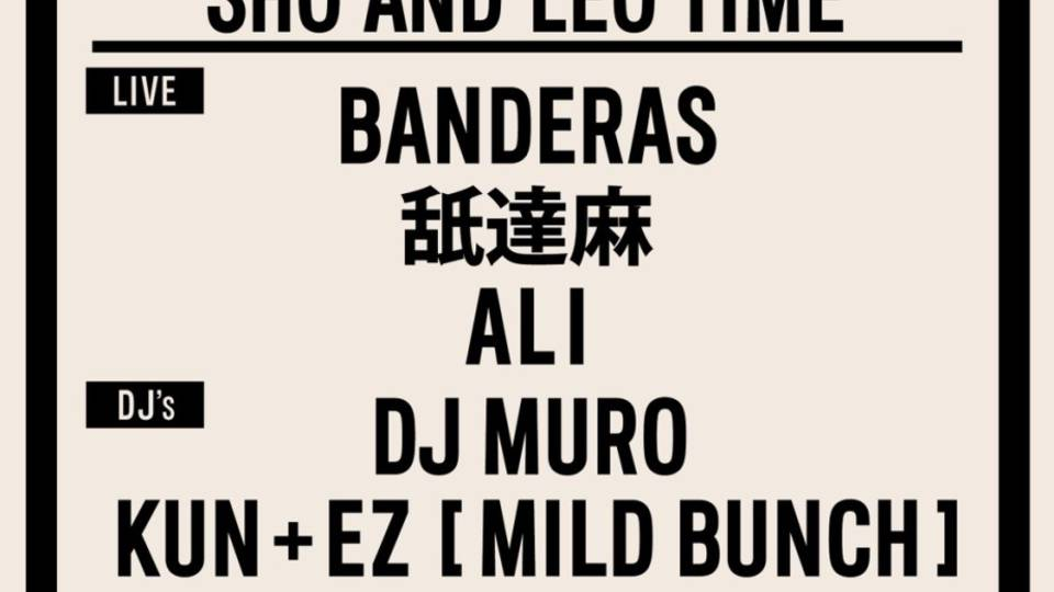 THE GUILTY PARTIES KILLER TUNES BROADCAST PRESENTS SHO AND LEO TIME