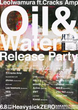 Leo Iwamura ft.Cracks Amp「Oil&Water」Release Party