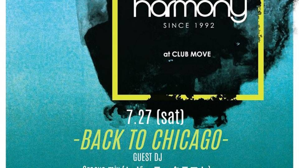 HARMONY -BACK TO CHICAGO-